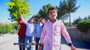 ترانه شاد و کودکانه جهان زیبا