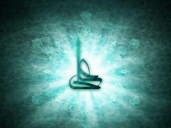 اذکار امام علی علیه السلام در شب ۱۹ رمضان