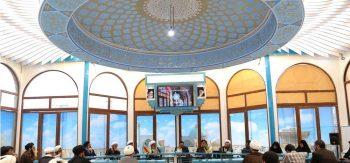 برگزاری اولین پیش همایش کنفرانس بین المللی گردشگری و معنویت در جامعه المرتضی