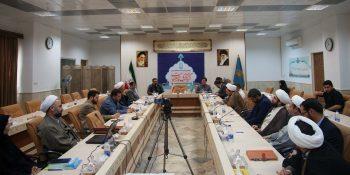 برگزاری دومین پیشنشست کنفرانس بینالمللی گردشگری و معنویت در جمکران