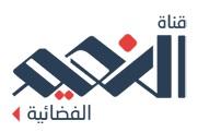 شبکه ماهواره ای النعیم