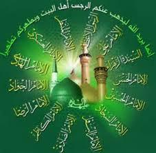 طبق عقاید اسلامی آیا کسی می تواند به مقام ائمه(ع) یا فوق آنان برسد؟