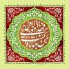 «من کنت مولاه فهذا علی مولاه»، این سخن پیامبر خدا(ص) تنها یک جمله خبری است و هیچ توصیهای در آن وجود ندارد که ولایت علی(ع) را بپذیریم؟