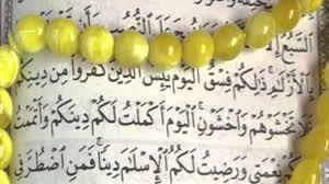 چرا آیه مربوط به غدیر در لابه لای احکام مربوط به غذاهای حلال وحرام قرار دارد؟