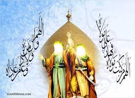 معنی «اللهم وال من والاه و عاد من عاداه» که پیامبر(ص) در غدیر خم فرمودند چیست؟