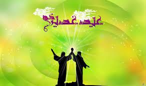 آیا روز غدیر، مقارن با عید نوروز بود؟ دیگر مناسبتهای همزمان با عید غدیر چیست؟