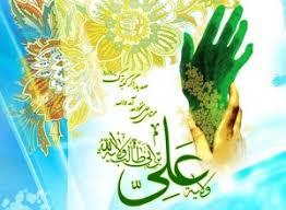 آیا امام علی(ع) از کودکی دارای تمام مقامات معنوی بوده و روز غدیر تنها برای یک نصب تشریعی بود؟