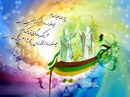 اولین کسی که به امام علی(ع) در غدیر خم تبریک گفت که بود؟