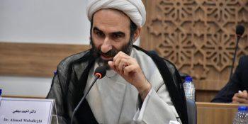 نظریه قیام حسینی و تشکیل حکومت دکتر احمد مبلغی