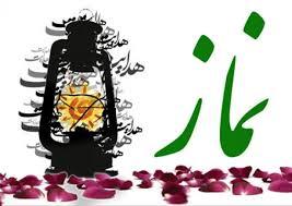 اوصاف شیعیان: اقامه نماز