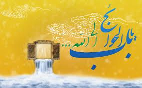 قرآن در سیره و سخن امام کاظم (ع)