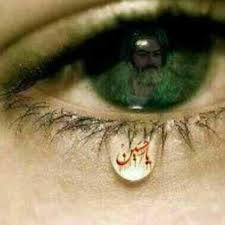 اوصاف شیعیان: گریه بسیار