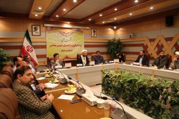برگزاری پنجمین پیش نشست کنفرانس بینالمللی گردشگری و معنویت در سالن همایشهای دفتر تبلیغات اسلامی حوزه علمیه قم