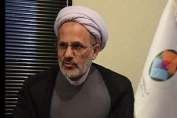 تفاوتهای فرهنگی مردم ایران و عراق