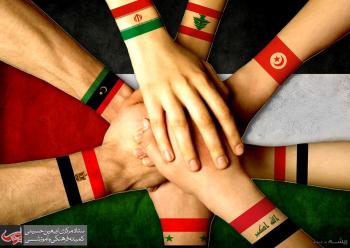 اربعین، همگرایی و صلح جهانی