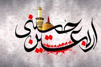 مقاله ایندی پندنت درباره زیارت اربعین حسینی علیه السلام