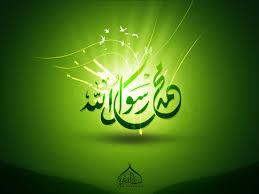 برای اولین بار چه کسی حضرت محمد (ص) را یا رسول الله خطاب کرد؟