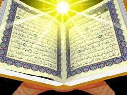 روش قرآن در علاج و جلوگیرى از پدیده تکفیر