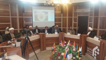 برگزاری هفتمین پیشنشست کنفرانس بینالمللی گردشگری و معنویت