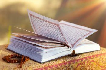 الهی بودن قرآن