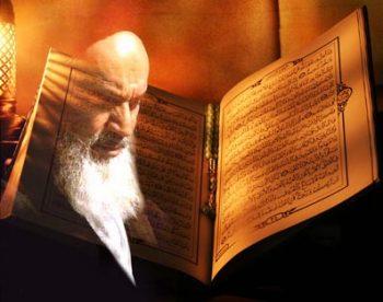 تحریف قرآن از دیدگاه امام خمینی (ره)
