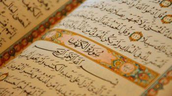 قصه های قرآن واقعیت یا سمبلیک و نمادین