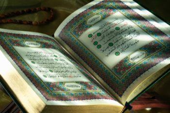 نسخ قرآن به سنّت