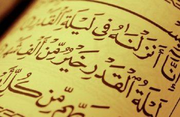 بدرقه و همراهی فرشتگان برای نزول آیات و سورههای قرآن
