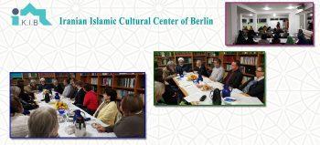 فعالیت های مرکز اسلامی برلین