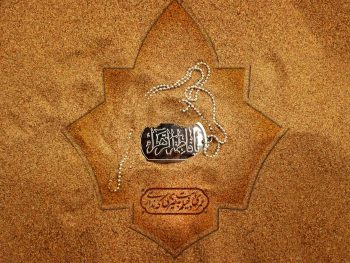 امکان ظاهر شدن قبر حضرت زهرا (س) در زمان ظهور