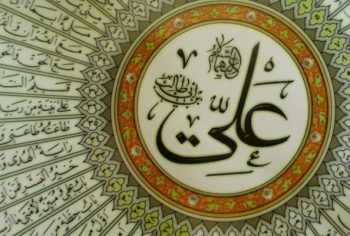 اگر علی (علیه السلام) پسر پیامبر بود…