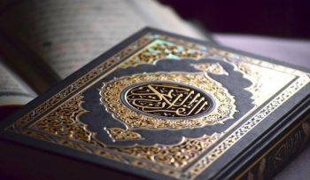 عبارات «قبل» و «من قبل» در قرآن کریم، چه تفاوتی با یکدیگر دارند؟