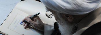 نوشتار آیت الله صافی گلپایگانی بمناسبت شهادت امام صادق علیه السلام