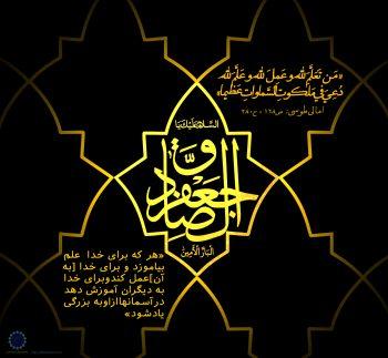 تعداد شاگردان مکتب و  دانشگاه  امام صادق علیه السلام