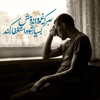 پیامبر اکرم صلی الله علیه و آله و سلم فرمودند: