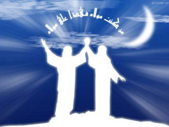 غدیر از دیدگاه علمای شیعه
