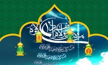 مقارن بودن عید غدیر و نوروز