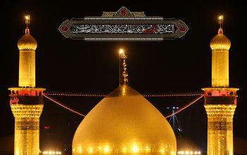 شب عاشورا:در این شب جناب سید الشهداء اصحاب خود را جمع کرد