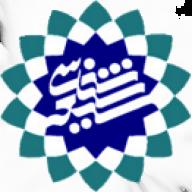 علمی اور دینی حوزات کی ترویج میں امام رضا (ع) کا کردار